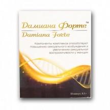Препарат для улучшения женского либидо Дамиана Форте 30 капсул