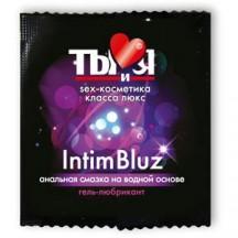 Анальный гель-любрикант Intim Bluz 4 гр