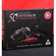 Игра для двоих 50 оттенков страсти: Скрытые желания - 20 карт, маска, кляп