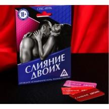 Секс-игра Слияние двоих