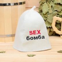 Банная шапка Sex бомба