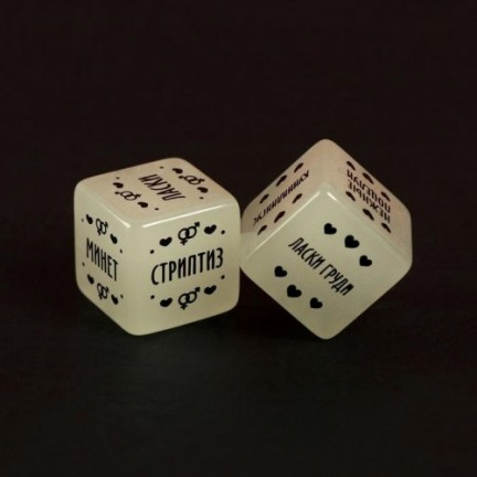Эротический набор Ахи-вздохи: маска, кубики, фанты