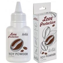 Пудра для игрушек Love Protection с ароматом кофе 30 гр