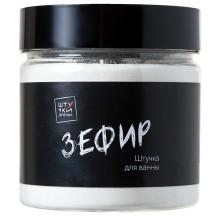 Пудра для молочной ванны с ароматом Зефира 80 гр