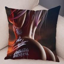 Наволочка на подушку Fucking Ass