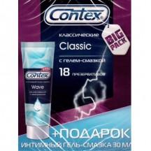 Презервативы Contex №18 Classic + гель Wave 30 мл