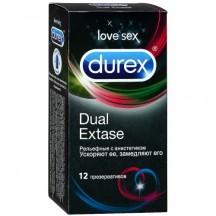 Презервативы Durex №12 Dual Extase (рельефные с анестетиком)