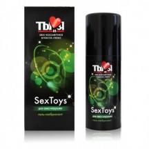 Гель-любрикант для игрушек Sextoys 50 г