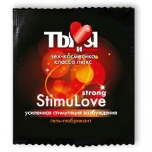 Любрикант с согревающим эффектом Stimulove Strong 4 гр