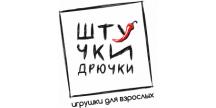 Штучки-Дрючки, РФ