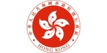 Вэйсинь, Гонконг